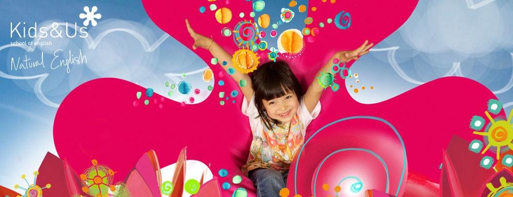 Escuela de inglés para niños - Kids&Us Poblenou - Barcelona